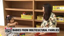 The proportion of births from multicultural families among total births in S. Korea hits record high in 2018