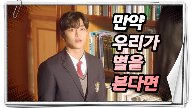 [Extra Ordinary You] EP.21,a sweet comment, 어쩌다 발견한 하루 20191106