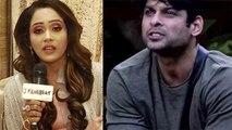 Bigg Boss 13: Aasiya Kazi  don't support Sidharth Shukla,Here's why   FilmiBeat