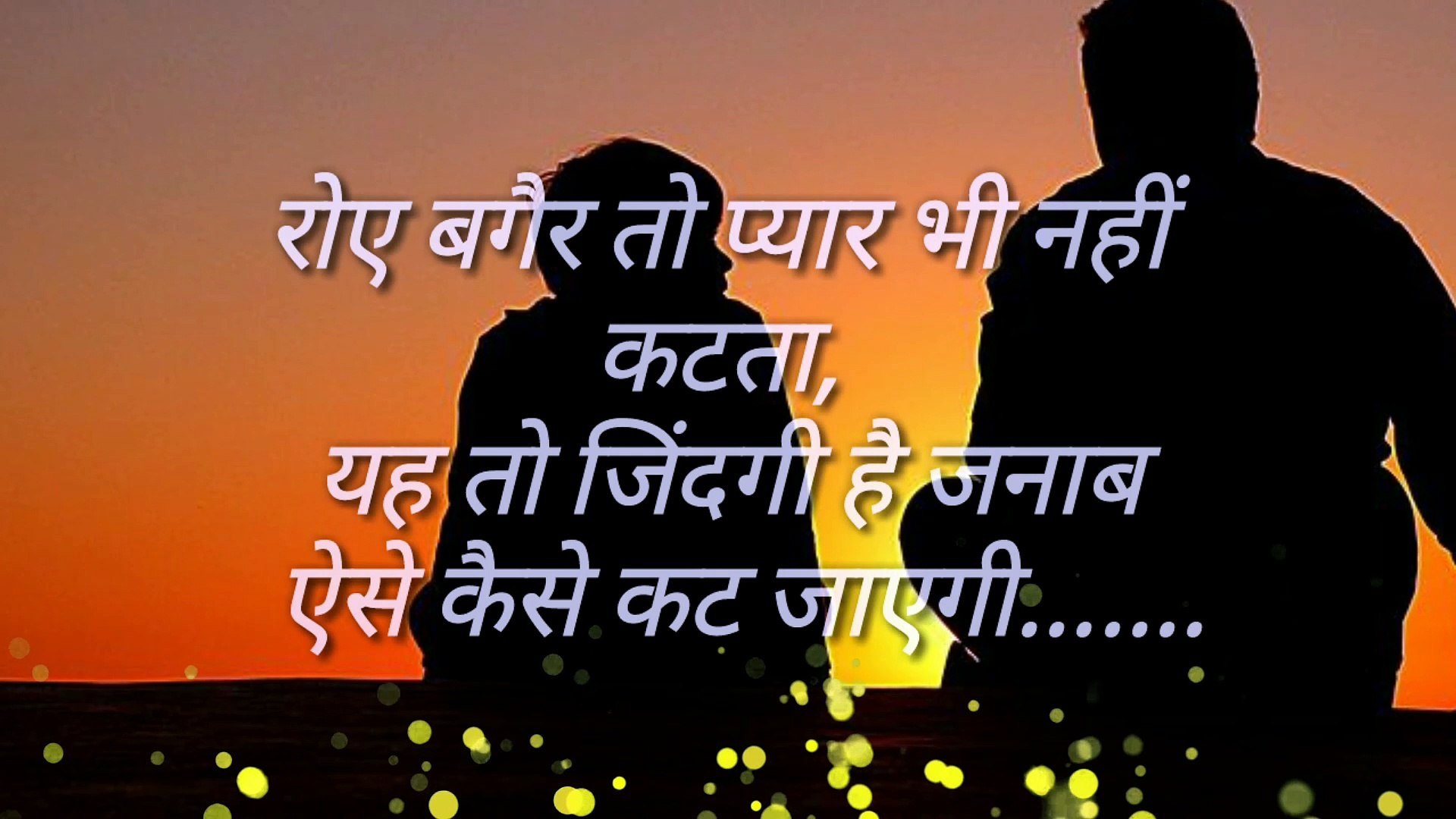 Best motivational quotes in hindi || motivational video | inspirational video |Part 3 | powerful mot