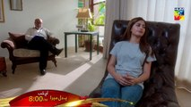 Ye Dil Mera Upcoming Epi 2 Promo HUM TV Drama 2019