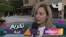 ماذا قالت منة شلبي عن تكريمها بجائزة فاتن حمامة؟