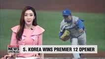 Yang Hyeon-jong strikes out 10 in S. Korea's 5-0 win over Australia