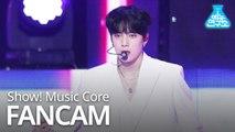 [예능연구소 직캠] MONSTA X - Play it Cool (MINHYUK), 몬스타엑스 - Play it Cool (민혁) @Show Music core 20190223