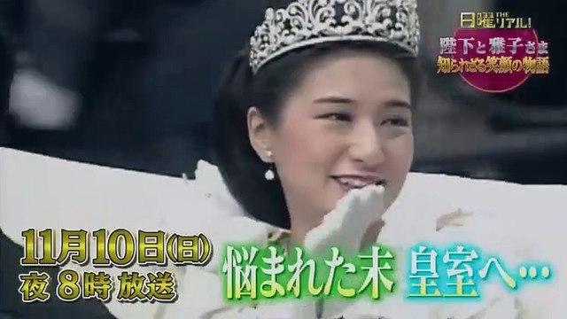 コード・ブルー-ドクターヘリ緊急救命-THE SECOND S… #02 - 19.11.06