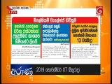 Derana Aruna 07-11-2019