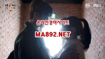 온라인경마사이트 ma892.net 온라인경마사이트 검빛경마