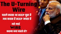5 days back The Wire warned Govt not to join RCEP. Now they are cursing the government for not joining it