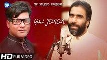 Pashto new songs 2019 - Zaman Zaher and Adil nawaz ,  Gul Gul Gul ,  pashto video ,  pashto hd ,  songs