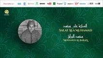 Mohamed Al Baraq - Allah ya mawlana (7) | الله يا مولانا | من أجمل أناشيد | محمد البراق