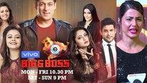 Bigg boss 13: Hina Khan talks about Bigg boss contestants;Watch video  | FilmiBeat