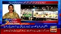ARYNews Headlines | PM Khan, Prince of UAE discuss regional, global matter | 11AM | 7Nov 2019