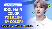 [Pops in Seoul] K-pop idol stars who have dyed their hair in unique colors! (feat. Felix)