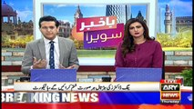 Bakhabar Savera with Shafaat Ali and Madiha Naqvi - 7th - Nov - 2019