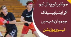 Pakistan Junior Dodgeball team gets 3rd position in Championship