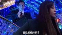 日劇-Answer~警視廳檢證搜查官02
