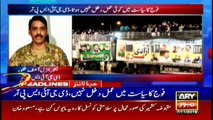 ARYNews Headlines | Rs 15 million worth, pine nuts stolen from Bypass Road| 2PM | 7Nov 2019