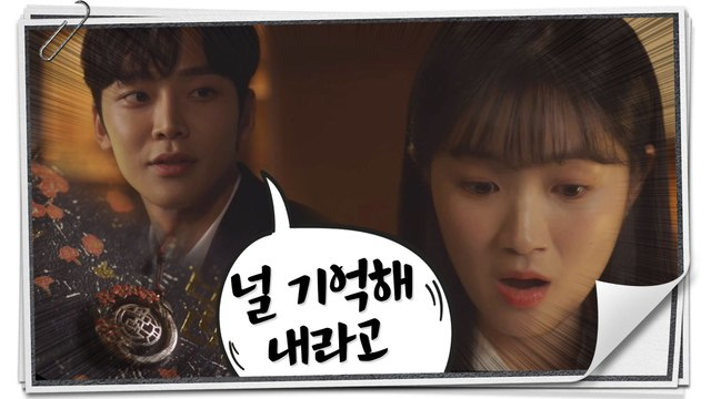 [Extra Ordinary You] EP.23,find one's fortune, 어쩌다 발견한 하루 20191107