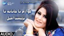 Breshna Ameel afghan new song - 2018 afghan songs pashto song hd pashto music afghan songs video