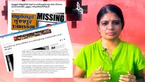 Six women reported missing in Thrissur on same day: No mystery involved, say police