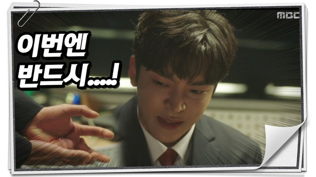 [Extra Ordinary You] EP.24,change one's fate, 어쩌다 발견한 하루 20191107