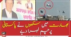 Sikhs raise Pakistani flags in India