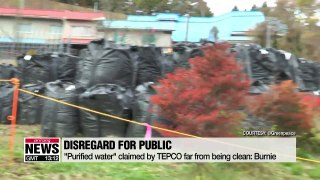 Japan not making best efforts to resolve nuclear waste water issue: expert