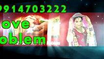 Aghori Baba In#( Mohali )#91 9914703222 lOvE pRoBlem sOLution bAbA ji,canada