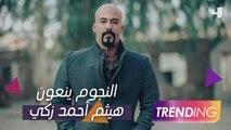 وفاة الفنان هيثم أحمد زكي تحزن جمهوره.. والنجوم يودعونه بكلمات مؤثرة
