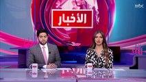 لقاء يجمع الحريري وعون.. والتظاهرات تتواصل في لبنان