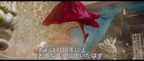 映画『霊幻道士X 最強妖怪キョンシー現る』
