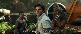 Star Wars Episode IX: The Rise of Skywalker (2019) สตาร์วอร์ส เอพพิโซด 9 : กำเนิดใหม่สกายวอล์คเกอร์