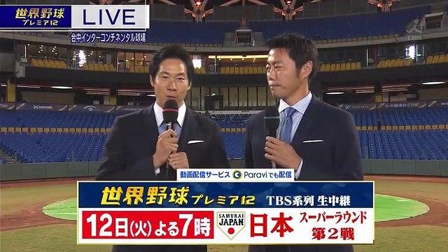 KAT-TUNの世界一タメになる旅!+☆新企画!タメごっこ完結編in琵琶湖☆ - 19.11.07