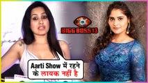 Kamya Panjabi REACTS On Bigg Boss 13 Contestants Rashami, Devoleena & Aarti Singh