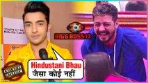 Bigg Boss 12 Rohit Suchanti PRAISES Hindustani Bhau & Siddharth Shukla | EXCLUSIVE | Bigg Boss13
