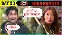 Siddharth Shukla CLASH With Mahira Sharma & Paras Chhabra | Bigg Boss 13 Episode Update