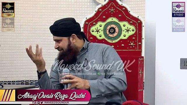 Subhan Allah Subhan Allah _ Alhaaj Owais Raza Qadri _ Naveed Sound Uk(1)