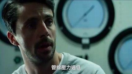《深海逃脫》官方中文預告 Pressure Official Trailer