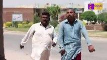 Dhaabey Waly Airport Aur Baba Helmet Prankl Punjabi Comedy Video