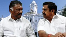 Competition for Chennai mayor post in aiadmk | மேயர் பதவிக்கு போட்டி ! தவிக்கும் அதிமுக தலைமை! தவிக்கும் அதிமுக தலைமை
