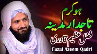 Fazal Azeem Qadri New Naat - Ho Karam Tajdaarey Madina - New Naat, Humd, Kalaam 1441/2019