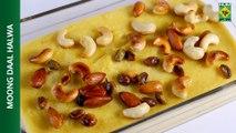 Moong Daal Halwa | Food Diaries | Masala TV | Zarnak Sidhwa