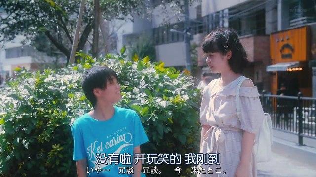 死役所 第4集 Shiyakusho Ep4