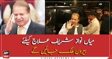 Nawaz Sharif will go abroad for medical treatment
