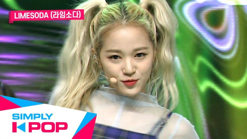 [Simply K-Pop] Limesoda(라임소다) - WAVE(웨이브)
