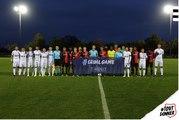 Inside Youth League - Stade Rennais F.C. / Maccabi Petah Tikva (2-0)