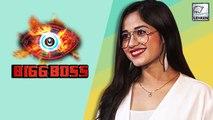 Jannat Zubair Answers If She Will Enter Bigg Boss House
