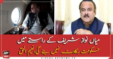 The government will not obstruct the path of Nawaz Sharif :Naeem ul haq