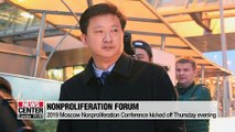 Envoys from S. Korea, N. Korea, U.S. in Moscow to attend nonproliferation forum