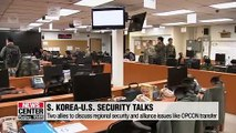 S. Korea, U.S. to discuss GSOMIA and defense costs at annual defense talks next week